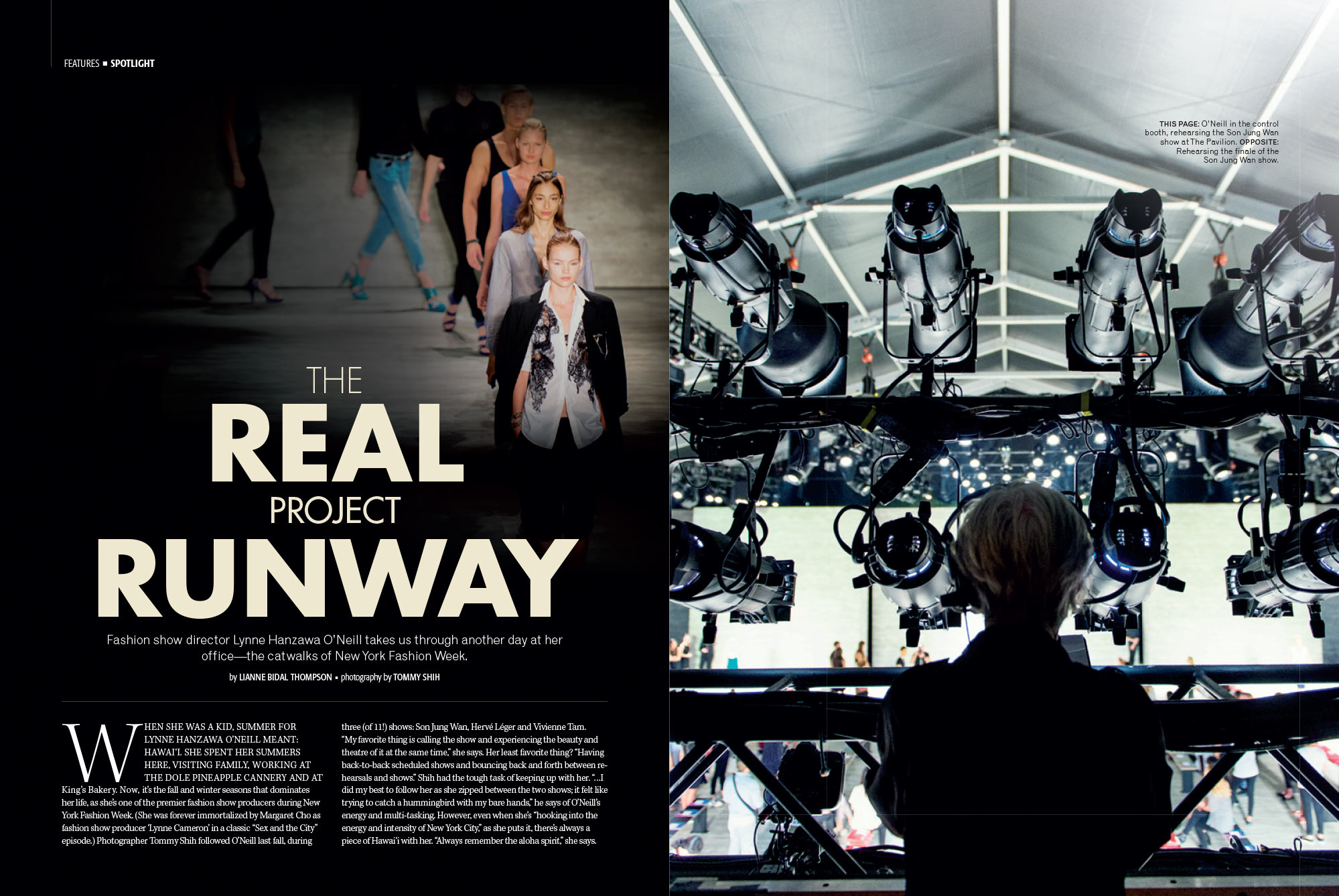 The Real Project Runway